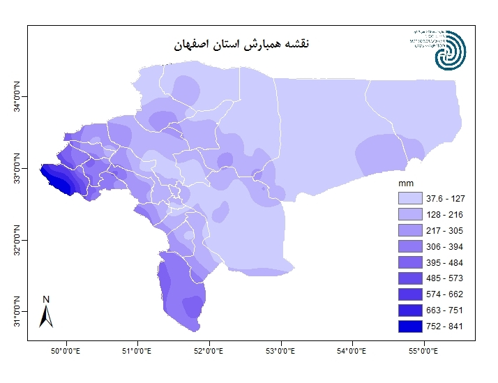 کشت زعفران در اصفهان